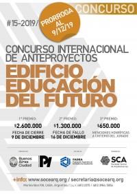 concurso-internacional-de-anteproyectos-edificio-para-la-educacion-del-futuro-2-ronda-de-consultas