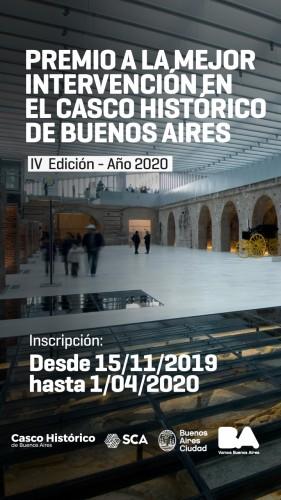 PREMIO A LA MEJOR INTERVENCIÓN  EN OBRAS LOCALIZADAS EN EL CASCO HISTÓRICO  DE LA  CIUDAD AUTÓNOMA DE BUENOS AIRES - IV Edición
